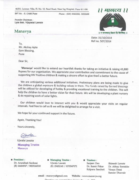 Manavya Letter