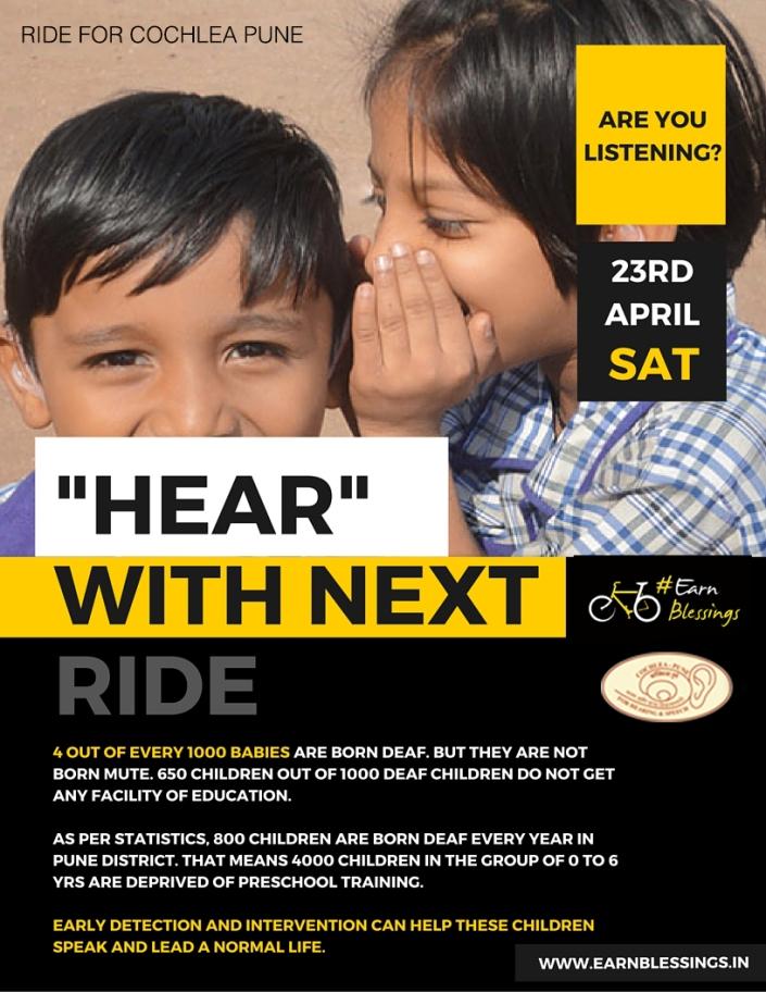 Cochlea Pune Ride